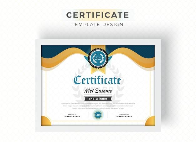 美しい波状の卒業証書証明書テンプレート