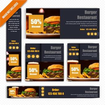レストラン用の食品ウェブバナー
