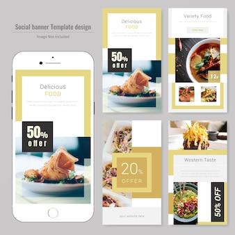 Шаблон для общественного питания для социальных сетей