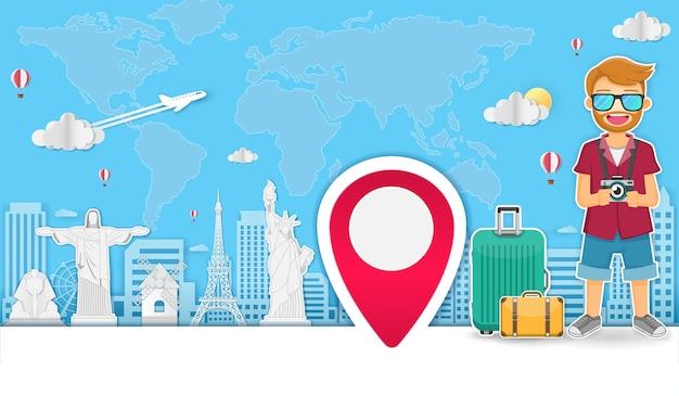 Путешествие путешественников по всему миру.