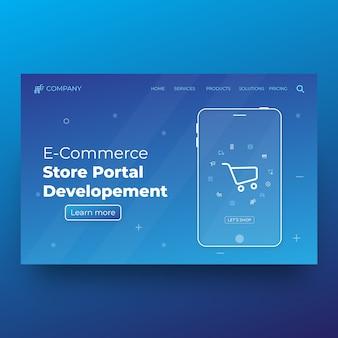 オンラインショッピングウェブサイトのランディングページのイラストデザイン
