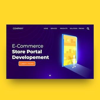 電子商取引ストアポータル開発のランディングページデザイン