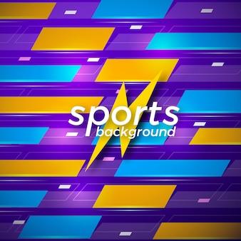 抽象的なスポーツのベクトルの背景