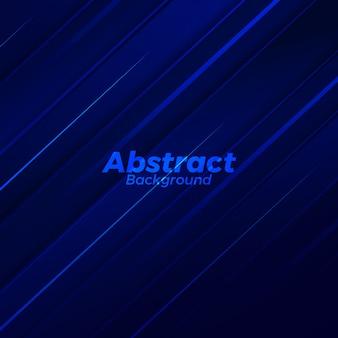 抽象的なエレガントな形の背景