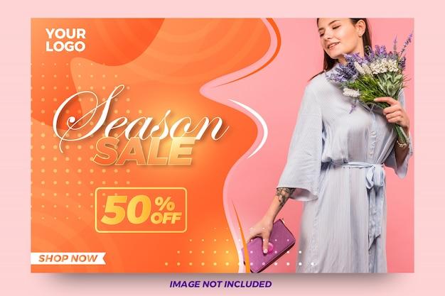 Сезонная распродажа баннер шаблон с творческим фоном волны