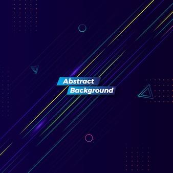 Потрясающий абстрактный неоновый фон движения вектор