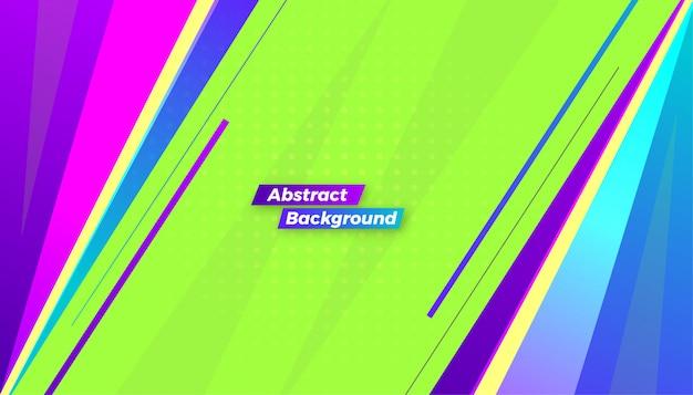 Динамичный современный красочный абстрактный фон дизайн