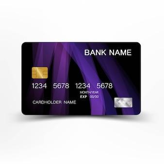 紫と黒の色のクレジットカードのデザインを混在させる。