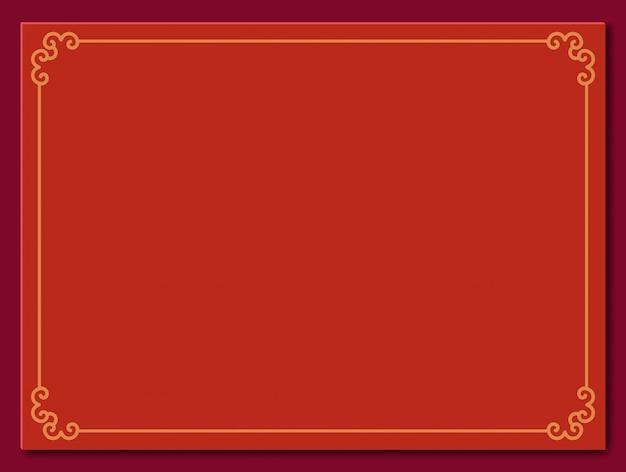 Китайская рамка фон.
