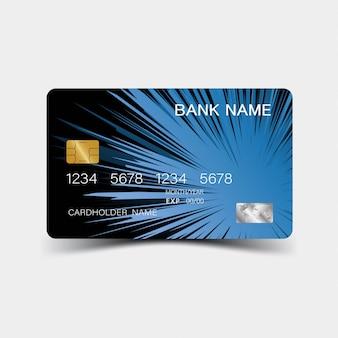 クレジットカードのデザイン。青い色。そして抽象からのインスピレーション。