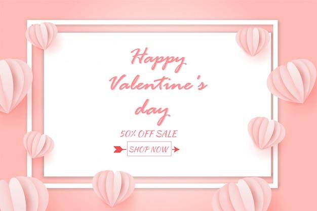 バレンタインデーの抽象的な販売の背景。