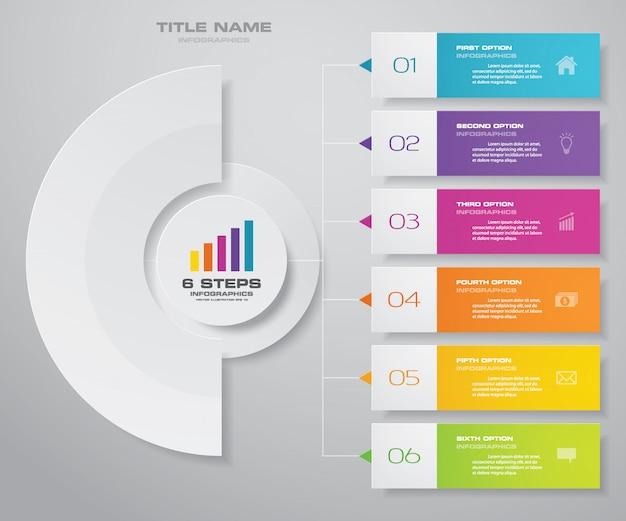 インフォグラフィックチャートデザイン要素
