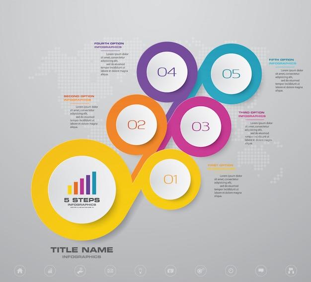 抽象的なインフォグラフィックチャートデザイン要素