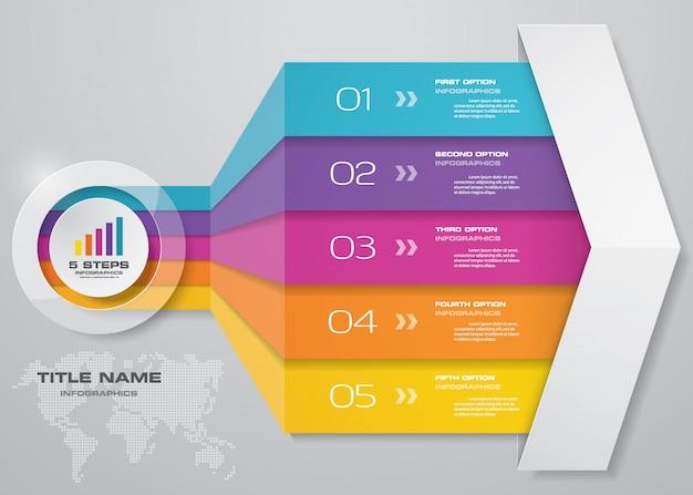 インフォグラフィック矢印チャートデザイン要素。