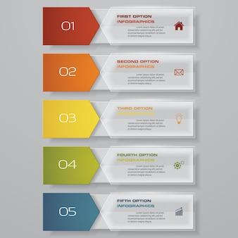 Инфографика с вертикальными баннерами