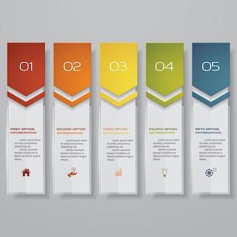 Инфографика с хотизонтальными баннерами