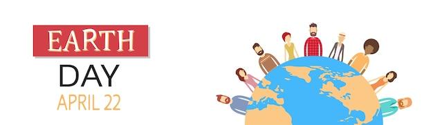 地球の日の人々グループは地球のコンセプトのまわりに立つ