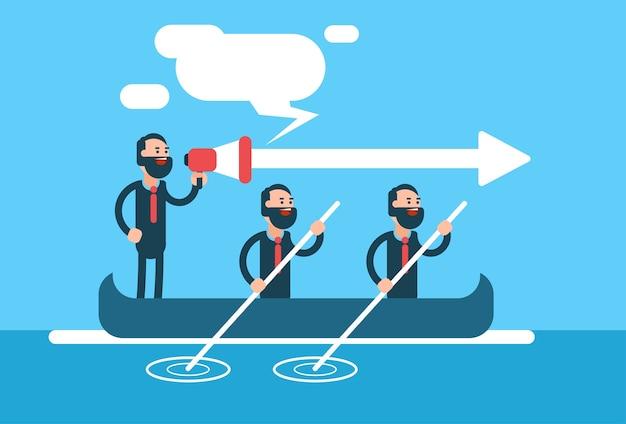 ビジネスマングループチームボートチームワークリーダーシップコンセプト