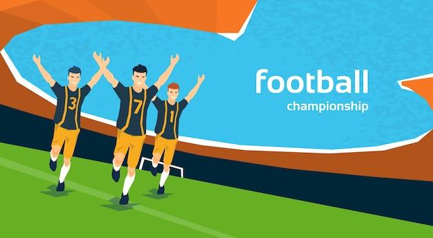 サッカーマッチチームプレーヤースポーツ選手権