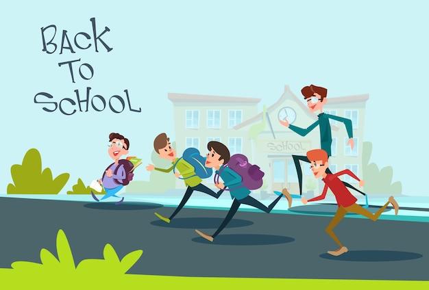 子供たちのグループは、学校の教育コンセプトに戻る