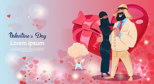 バレンタインデーギフトカード