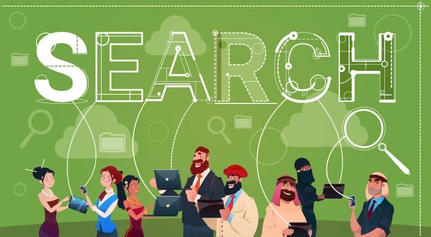 ガジェット検索データを使用して人種グループを混在させるインターネットの概念