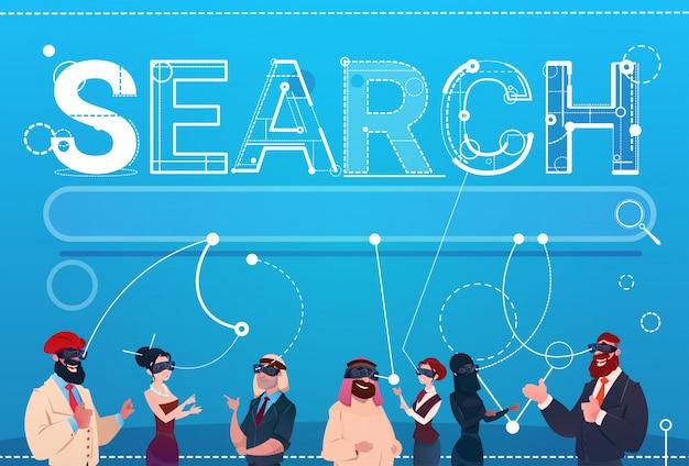 ミックスレースピープルグループデジタルリアリティ眼鏡データ検索インターネット