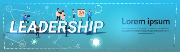 ビジネスマンミックスレースリーダーシップ管理コンセプト