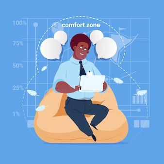 アフリカ系アメリカ人のビジネスマン、コンフォートゾーンに座る