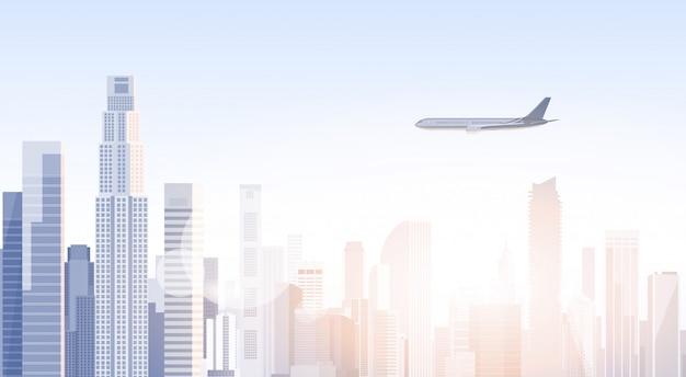 都市超高層ビルビュー都市の景観フライングプレーンスカイラインシルエットコピースペースインフォグラフィック
