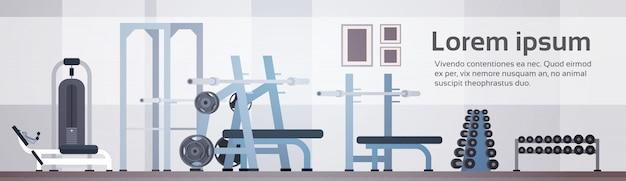 スポーツジムインテリアトレーニング機器コピースペース