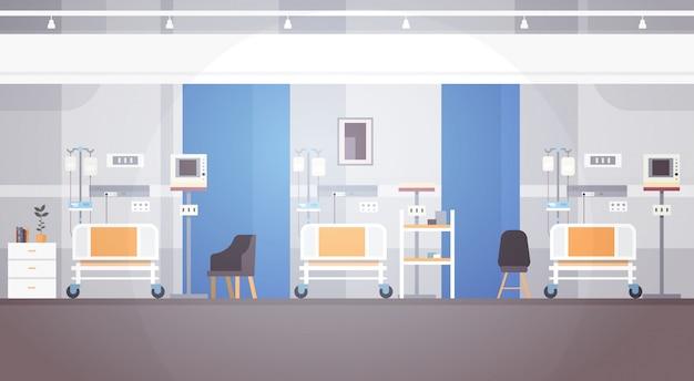 病室の内部の集中療法のコピースペースが付いている患者区の旗
