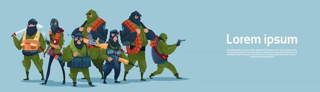 テロ武装テロリストグループブラックマスクホールド武器機関銃