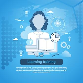 Обучение обучение обучение онлайн концепция веб-баннер