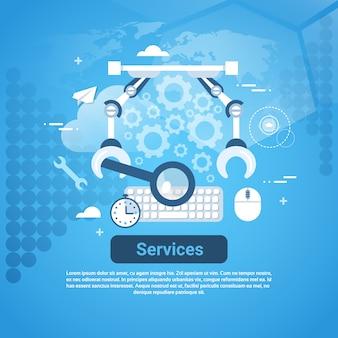 Услуги техническая помощь концепция веб баннер
