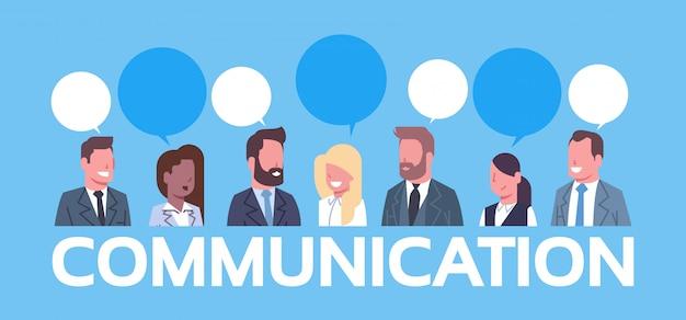 ビジネス人々のグループコミュニケーションコンセプト成功したビジネスマンやビジネスウーマンのチーム
