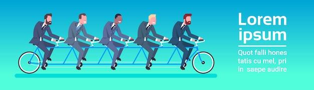 タンデム自転車チームとチームワークの概念水平方向のバナーに乗ってビジネス人々のグループ
