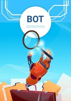 ウェブサイトやモバイルアプリケーション、人工知能のチャットボット検索ロボット仮想アシスタンス