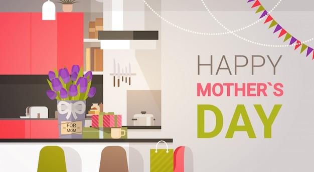 幸せな母の日、ファミリーキッチンのインテリア、春休みグリーティングカード