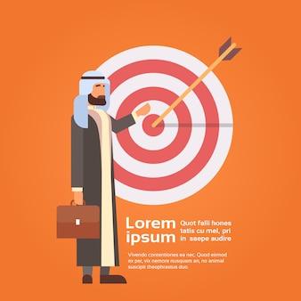 アラブのビジネスマンの矢が目標成功目標を達成