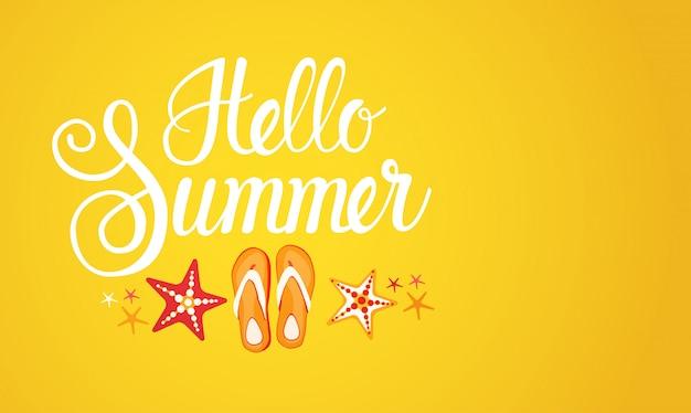 こんにちは夏シーズンテキストバナー抽象的な黄色の背景