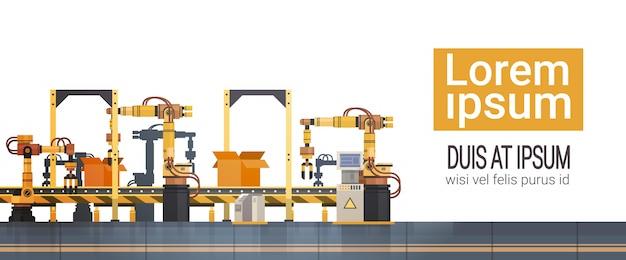 Заводской конвейер автоматическая сборочная линия машиностроение промышленная автоматизация концепция промышленности