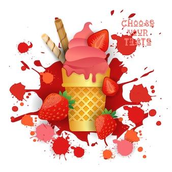 Мороженое клубничный конус красочный десерт значок выбери свой вкус кафе плакат
