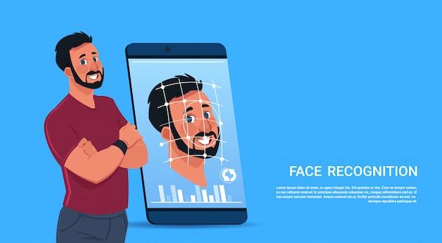 バイオメトリックスキャンスマートフォンアクセス技術男性ユーザーの顔認識コンセプトセキュリティシステム