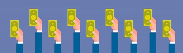 ビジネス人々のグループ両手ドルお金ビジネスマン金融成功コンセプト水平