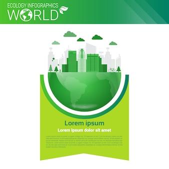 コピースペースが付いている世界の環境保護のグリーンエネルギーの生態学のインフォグラフィックの旗