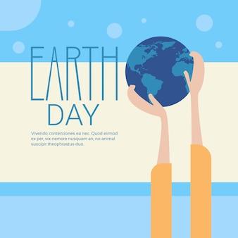 ハンドホールドグローブ地球の日グローバル生態学的世界保護休日の概念