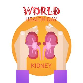 ハンドホールド腎臓健康世界デーグローバルホリデーバナーグリーティングカード