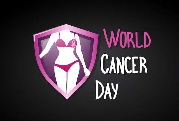 世界がんデー乳がん啓発予防ポスターグリーティングカード