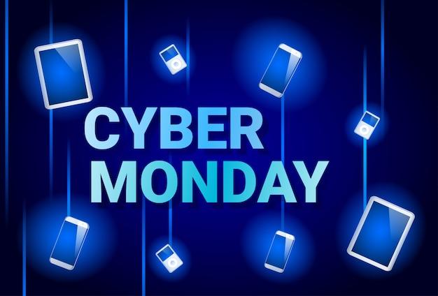 背景オンラインショッピング割引ポスターにデジタルタブレットでサイバー月曜日セールバナー